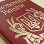 Правові висновки, наведені у рішеннях Конституційного Суду України у 2012 році (частина 1)