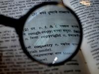 Порушення авторських прав