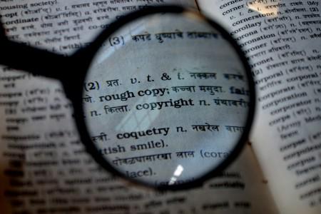 porushennia-avtorskih-prav